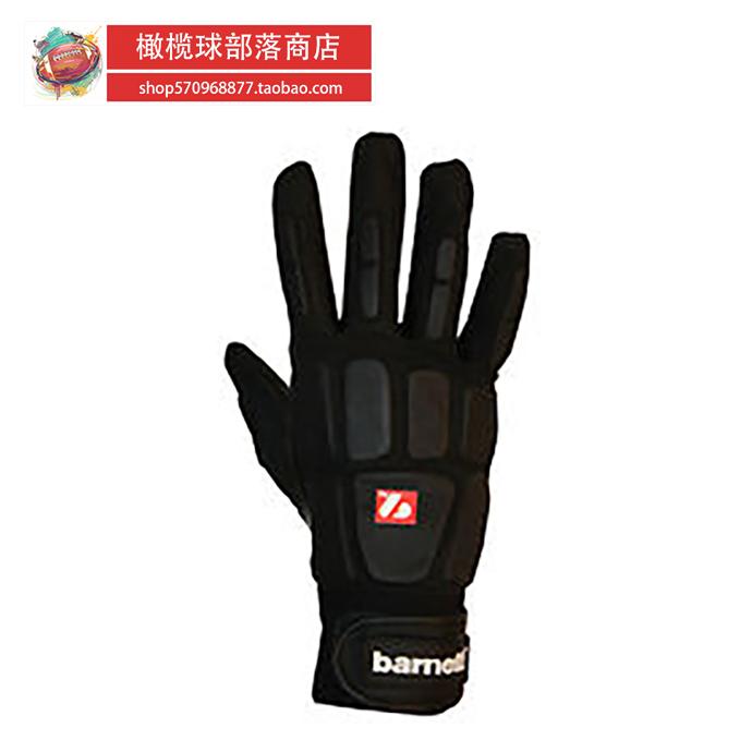 Barnett специальность американский регби линия охрана перчатки линия на движение перчатки внешний перчатки линия позиция перчатки