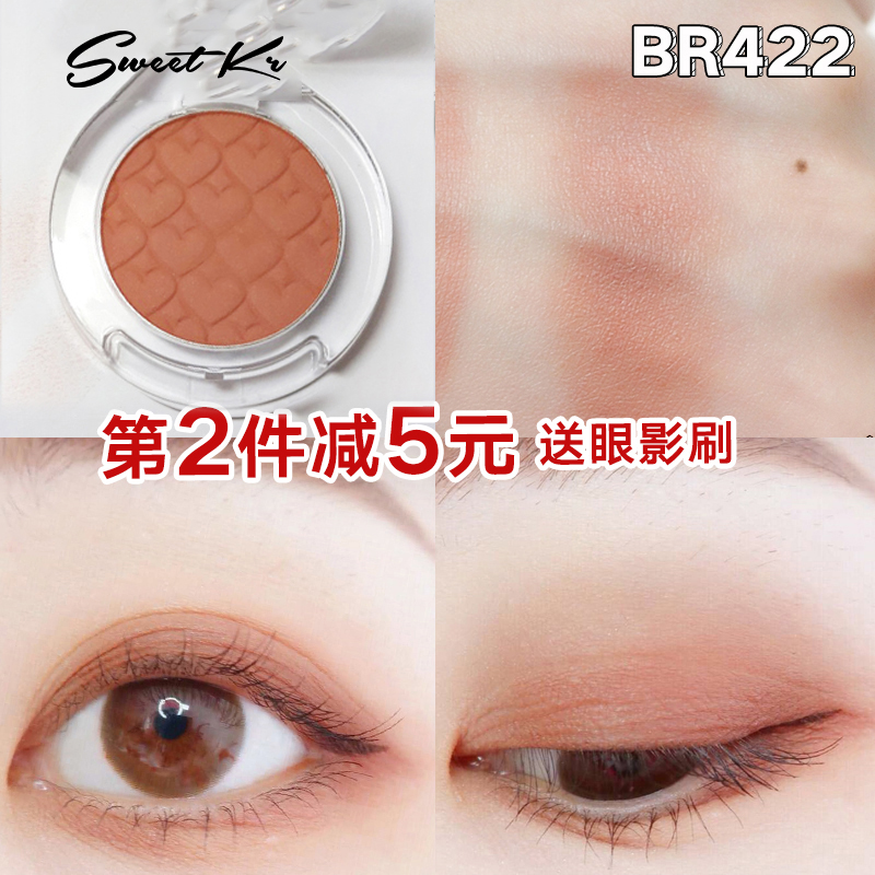 正品韩国爱丽小屋单色眼影BR422哑光秀智干松果色打底橘棕女学生满19.50元可用0.7元优惠券