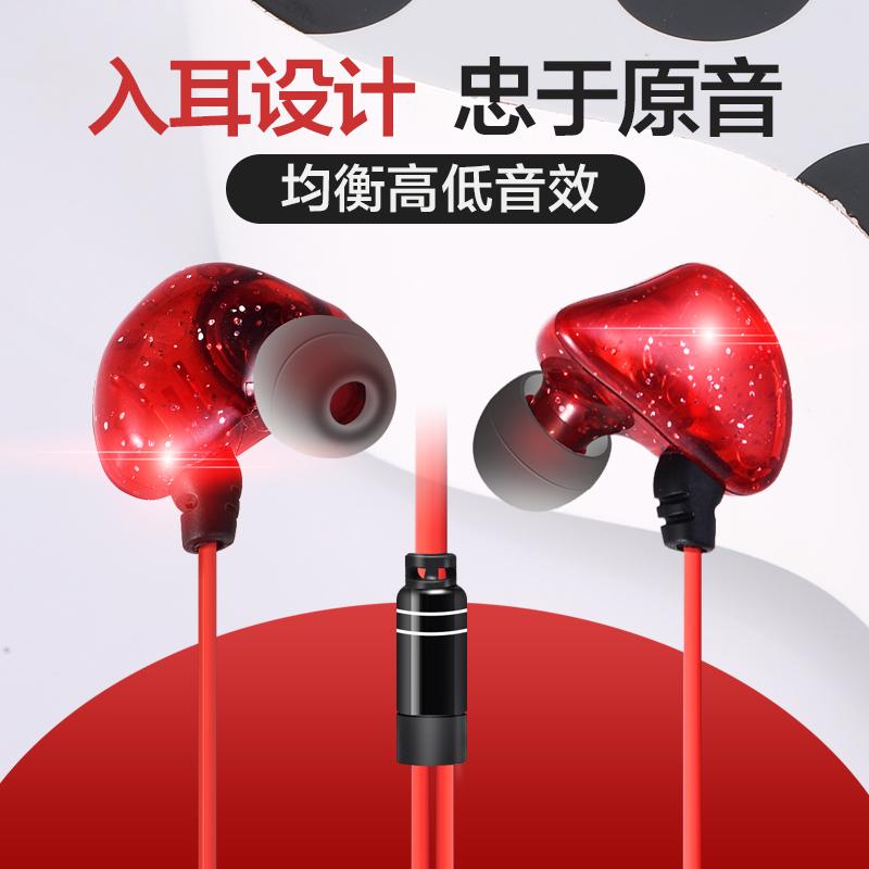 【#03】(天猫)双核入耳式监听耳机热销57件正品保证