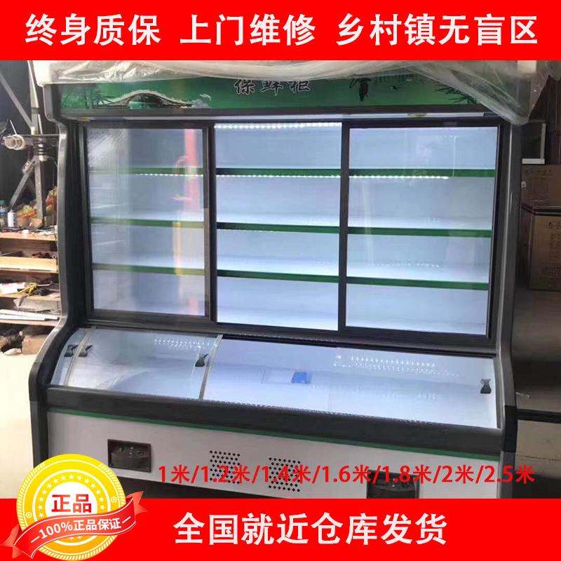 商用立式点菜柜麻辣烫冷藏展示柜水果蔬菜保鲜柜饭店熟食冷冻柜