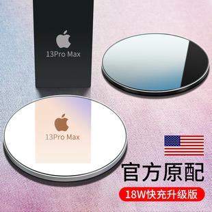 iphone13苹果12无线充电器11底座手机磁吸充电头pro快充20w插头X一套华为pd小米通用多口安卓小冰块平果套装