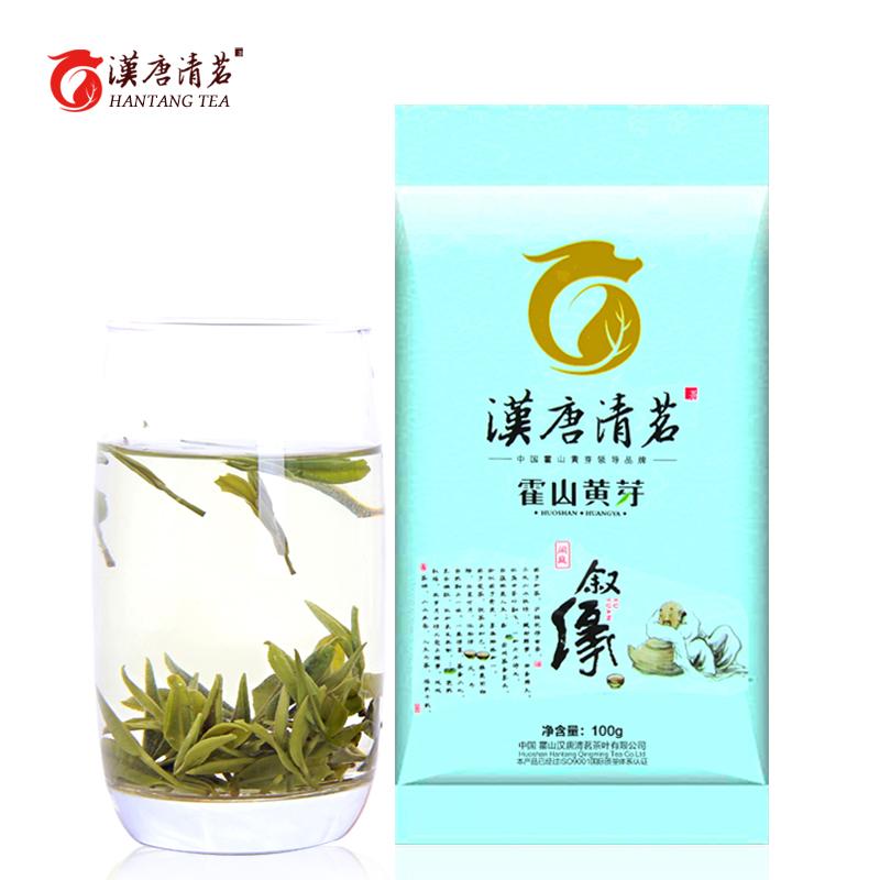 漢唐清茗 一級霍山黃芽 原產地黃茶袋裝茶葉 2016春茶新茶