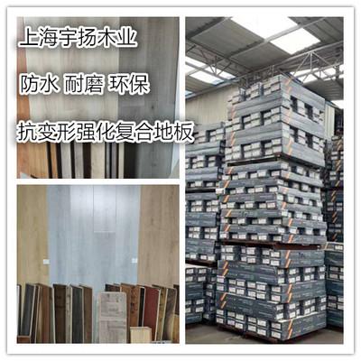 厂家12mm强化复合地板封蜡防水浮雕面耐磨环保上海上门安装木地板