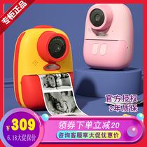 萌卡丘儿童数码照相机玩具可拍照可打印机拍立得前后双摄涂鸦相机