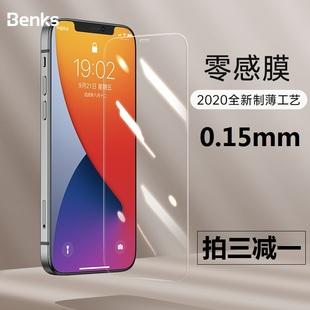 Benks适用于苹果12钢化膜iPhone12promax手机贴膜12mini玻璃高清max保护透明全屏12pro蓝光防摔por全包无边膜