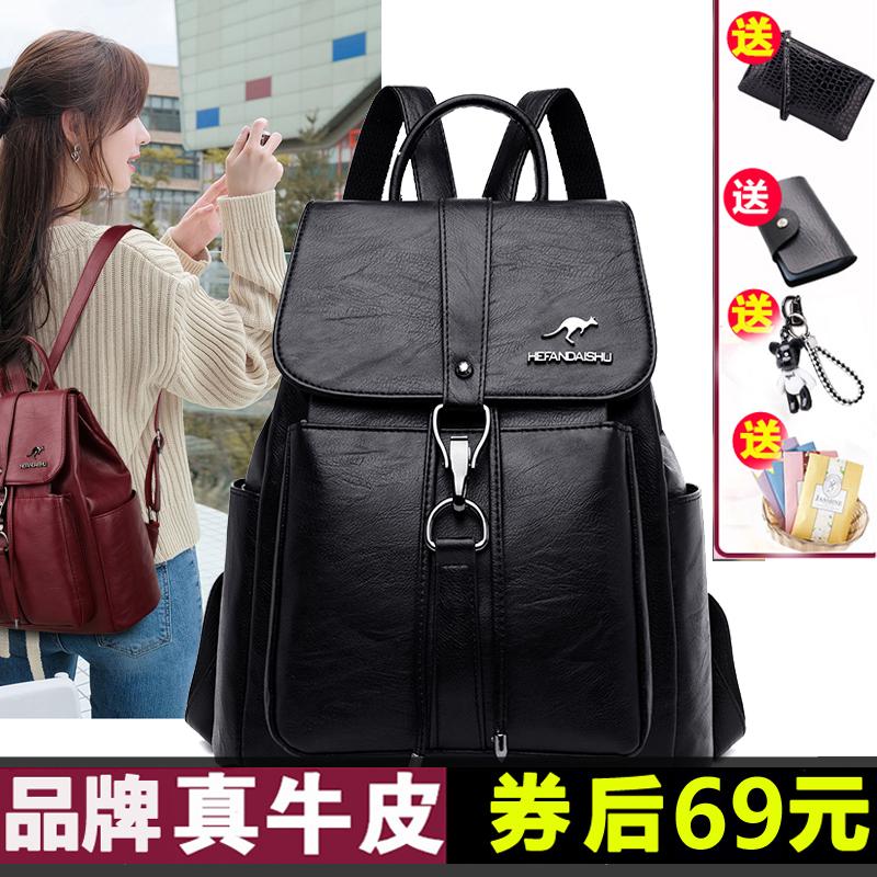 Кожаные сумки Артикул 610079733935