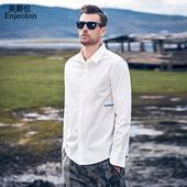 纯棉商务休闲长袖 长袖 刺绣韩版 衬衫 英爵伦 帅气衬衣潮 男士 秋季