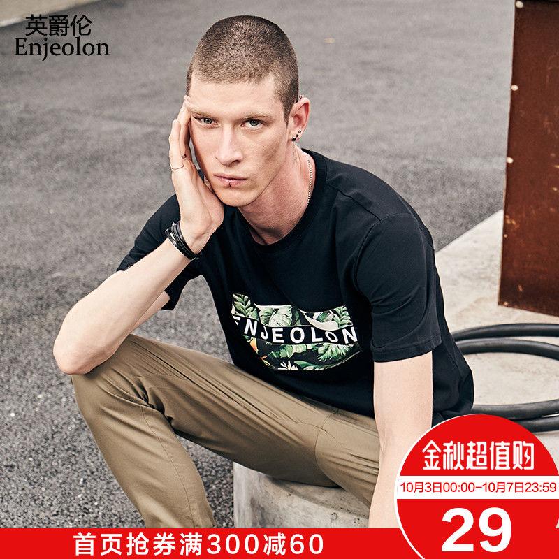 12-02新券英爵伦男士休闲短袖个性ins t恤