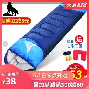 四季睡袋成人户外旅行冬季加厚大人便携式露营防寒单人夏季薄款