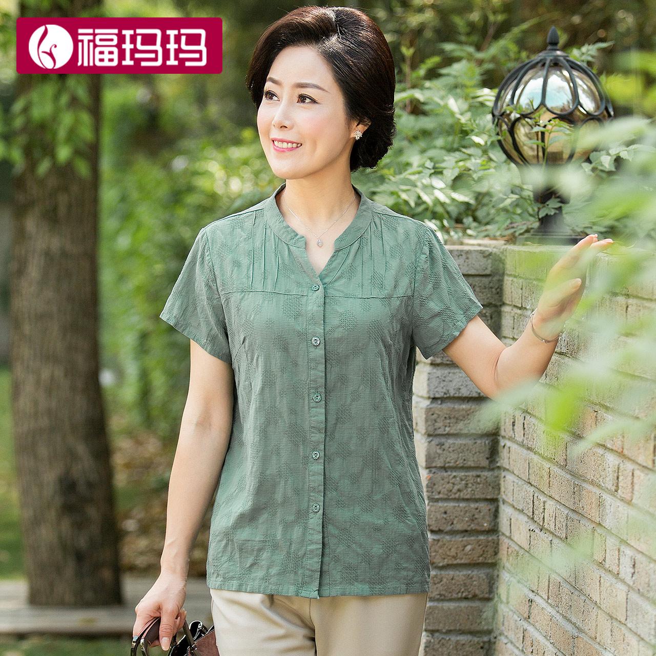 中年女士夏季中老年人女装春秋装妈妈装夏装新款宽松纯棉短袖衬衫