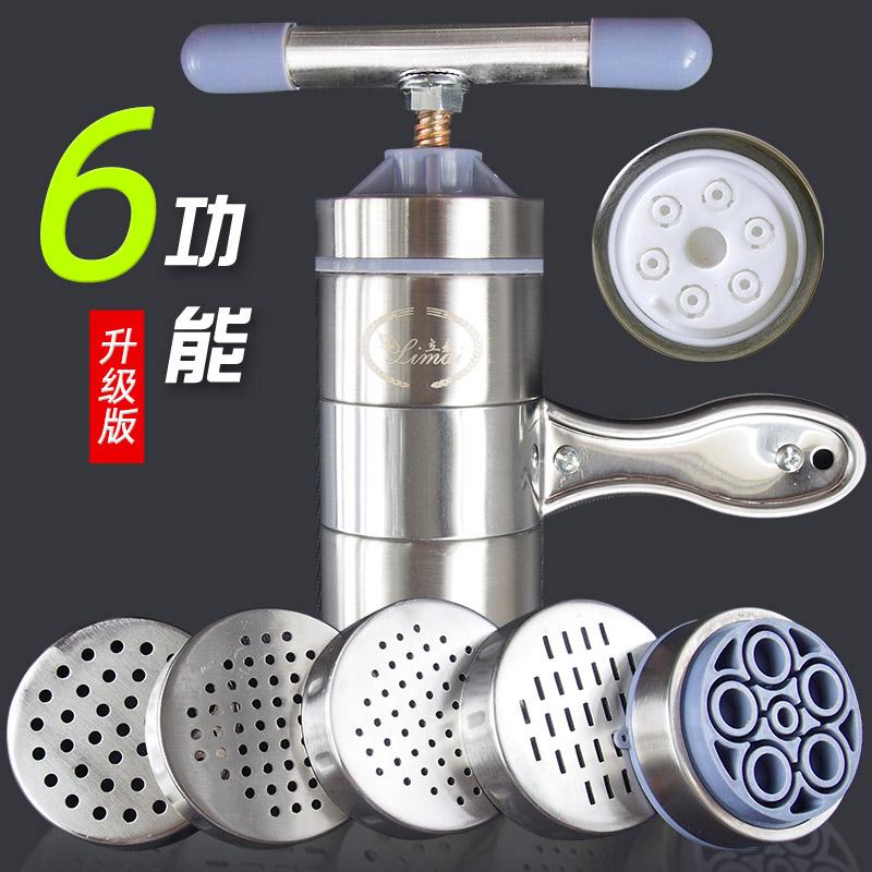 立麦不锈钢手动家用多功能压面机