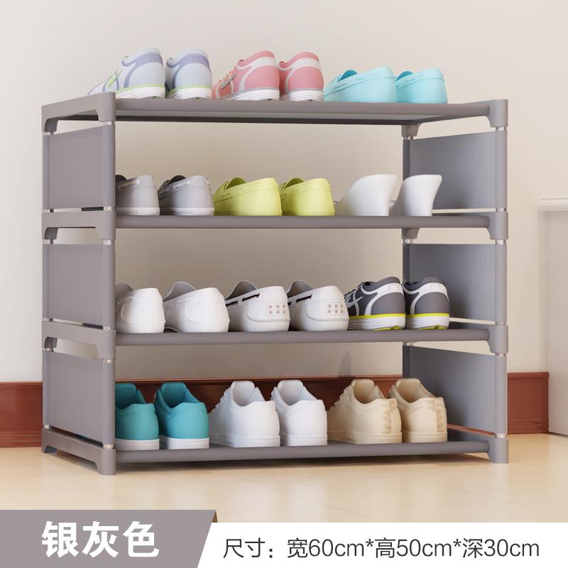 宿舍特价家用迷你小号多功能鞋架(用18.8元券)