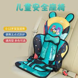 汽车婴儿童安全座椅简易固定带便携式宝宝用车载增高坐垫0-4-12岁图片