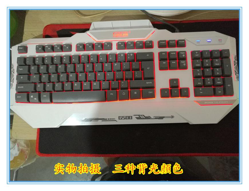 包邮 游戏键盘 富勒G500 usb键盘吃鸡键盘超机械键盘,可以充新