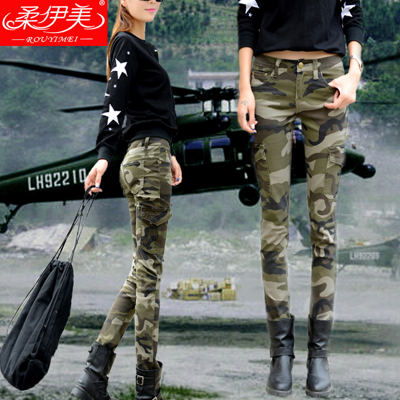 Spring and autumn show thin outdoor pencil elastic camouflage pants military womens mountaineering boots pants pants pants small leg pencil pants
