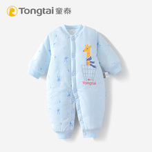 Tongtai Baby Clothes Thickening and Warming in Winter Baby Cotton Clothes in Autumn and Winter