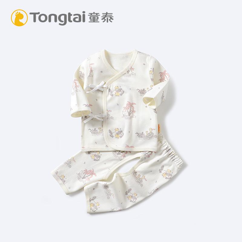 童泰新生儿绑带和尚服纯棉婴儿开裆长袖内衣套装秋季