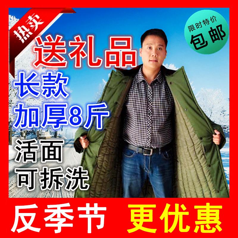 Армия пальто хлопок пальто мужские и женские зимний утепленный оригинал 87 длинный фасон Страхсбор желтого цвета coldproof одевая трудный трястиет обеспеченность холодильных установок