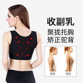 胸部下垂紧实提升收副乳神器聚拢胸托腋下矫正外扩上托调整内衣夏图片