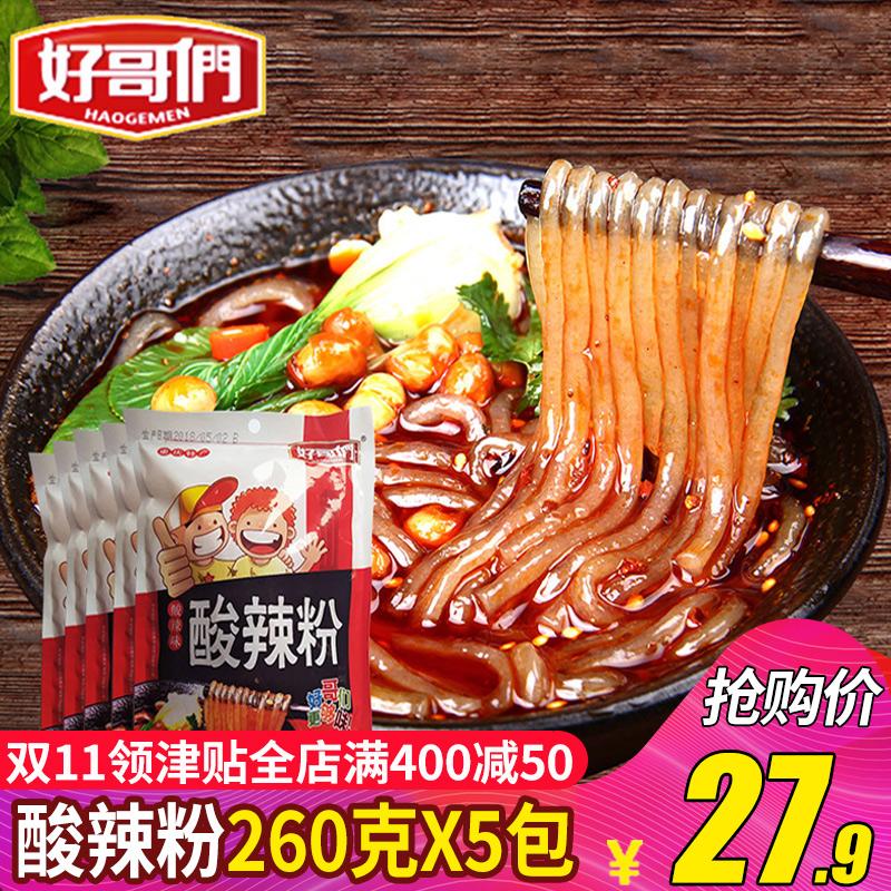 重庆好哥们酸辣粉260g*5袋红薯粗粉条方便面速食泡面