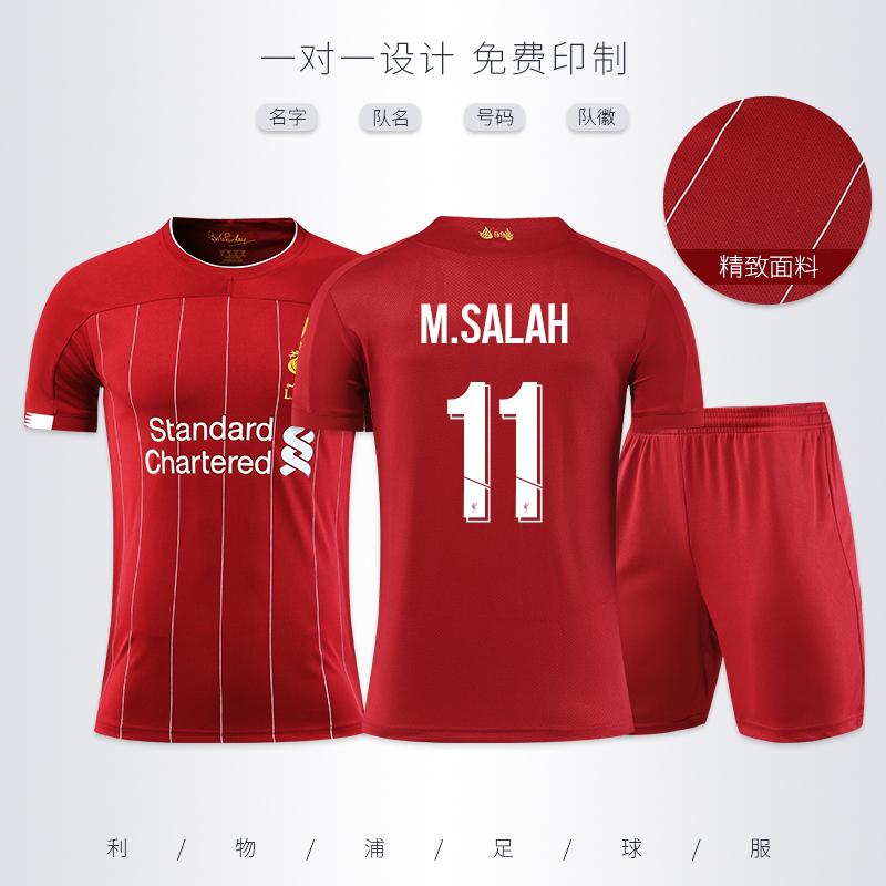 利物浦球衣2019/20薩拉赫足球服套裝男成人兒童短袖比賽隊服定制