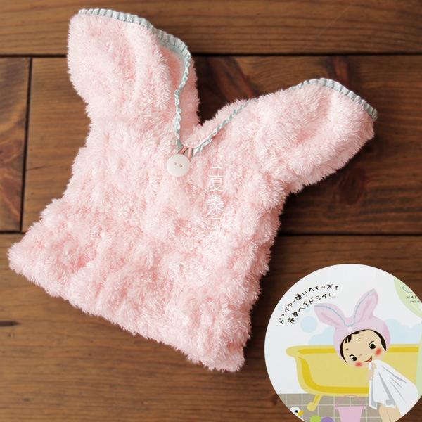 大可叔叔日本干发帽超强吸水浴帽 干发巾可爱兔子 超细纤维干发帽