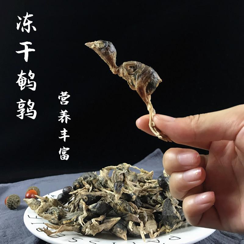 冻干猫零食宠物狗狗零食冻干小鹌鹑鸡肉粒牛鸭肉三文鱼鲜肉生骨肉