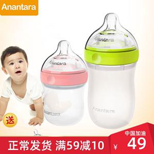 恩诺童全硅胶奶瓶 宽口径防摔防胀气新生婴儿宝宝储奶瓶母婴用品