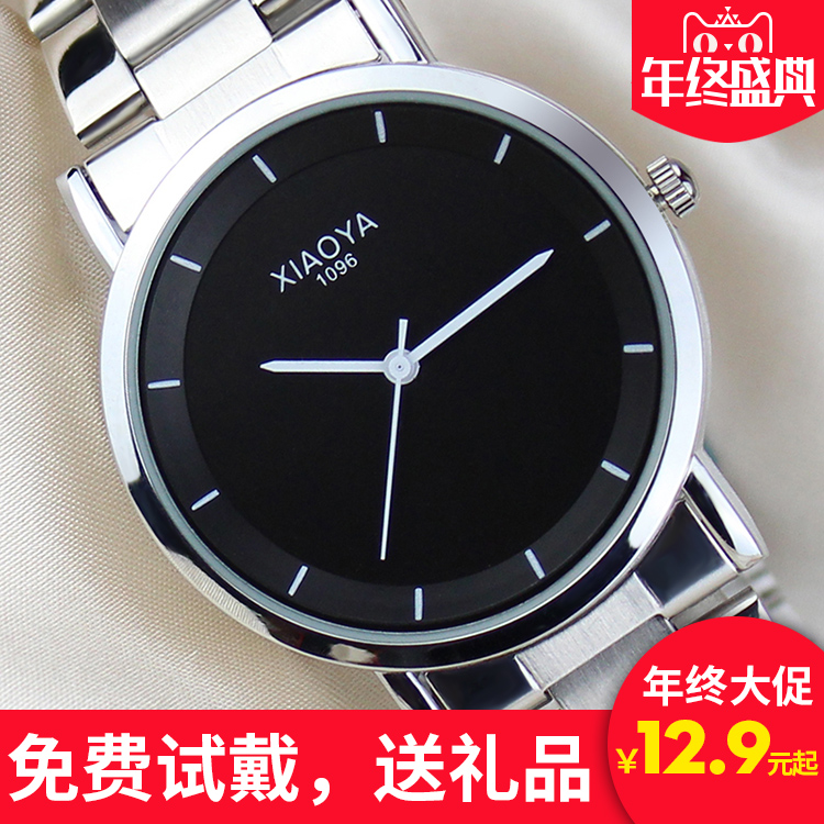Korean fashion minimalist tide male student waterproof couple watches Ms. watch female form casual retro male table quartz watch