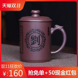 紫砂杯带内胆过滤茶杯宜兴纯全手工定制刻字办公室男士带盖茶水杯