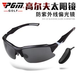 促销PGM新品!防紫外线镜户外运动太阳镜偏光墨镜高尔夫眼镜图片