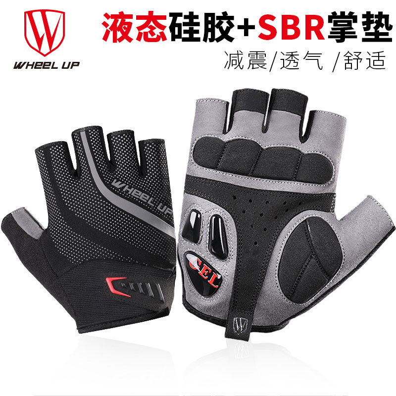 Мужские перчатки без пальцев Артикул 564763768664