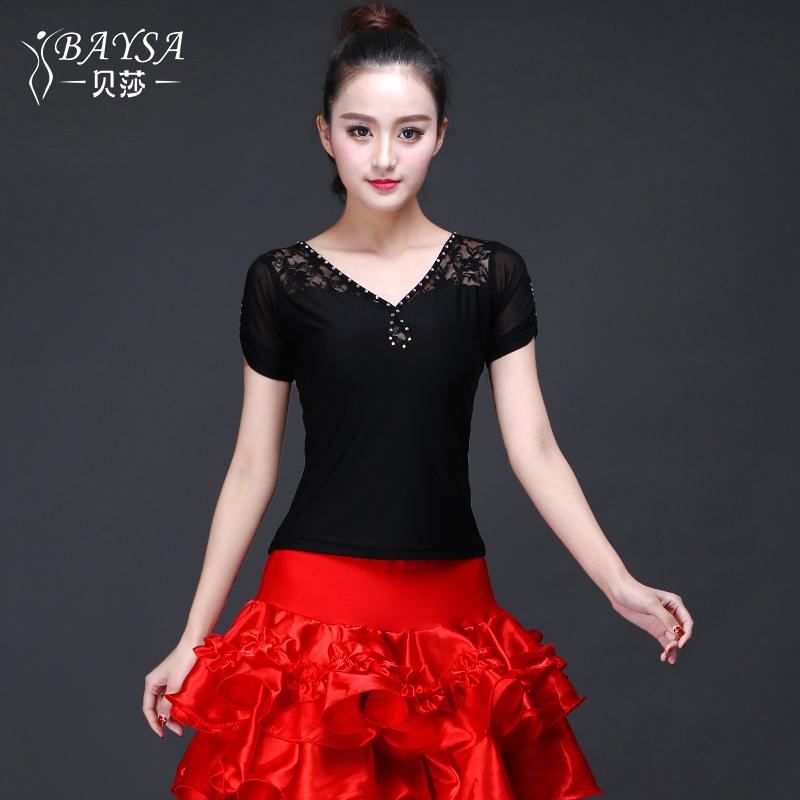 贝莎拉丁舞服装女成人跳舞蹈服上衣新款短袖摩登舞烫钻表演练功服