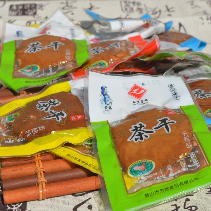 30包黄山特产五城芳嫂茶干五香香菇豆干麻辣零食小包装多口味小吃