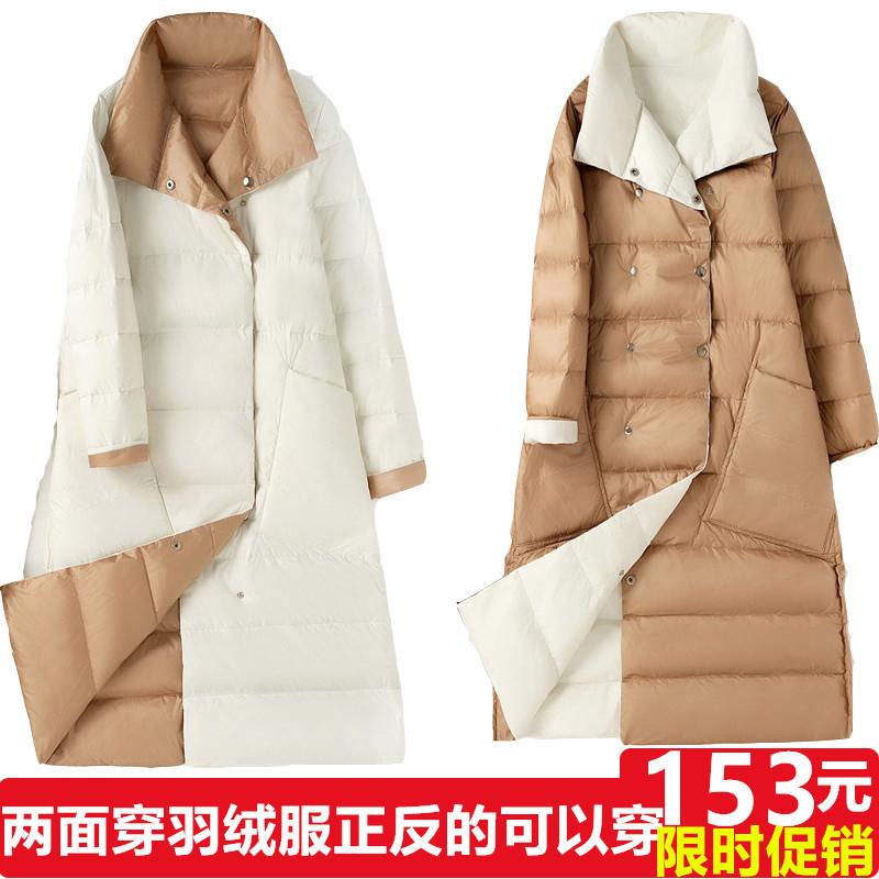 New mid long down jacket for women in winter 2020