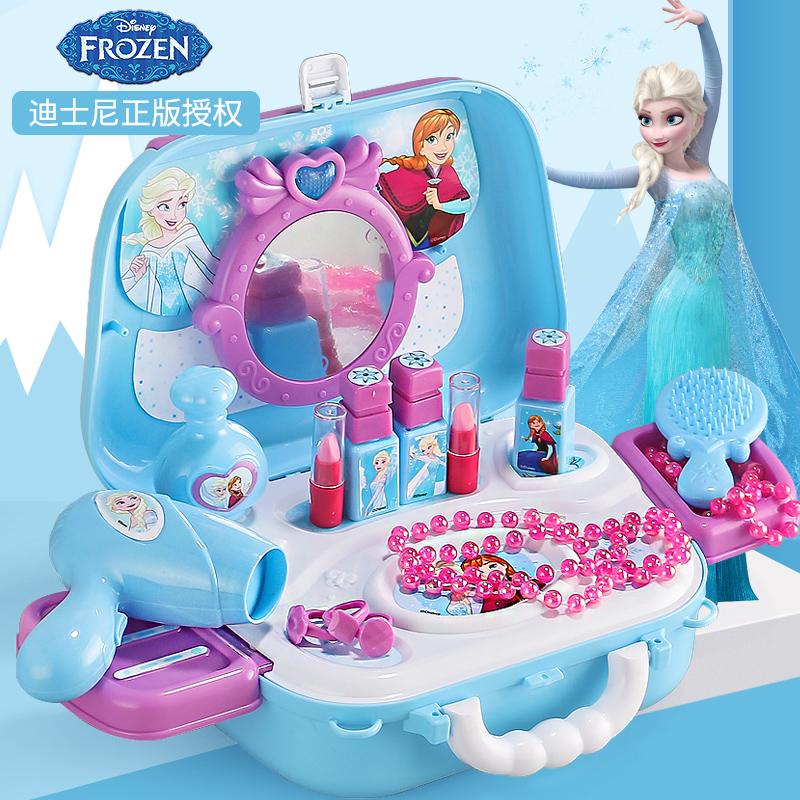化妆玩具迪士尼冰雪奇缘爱莎公主儿童过家家女孩化妆盒化妆品套装