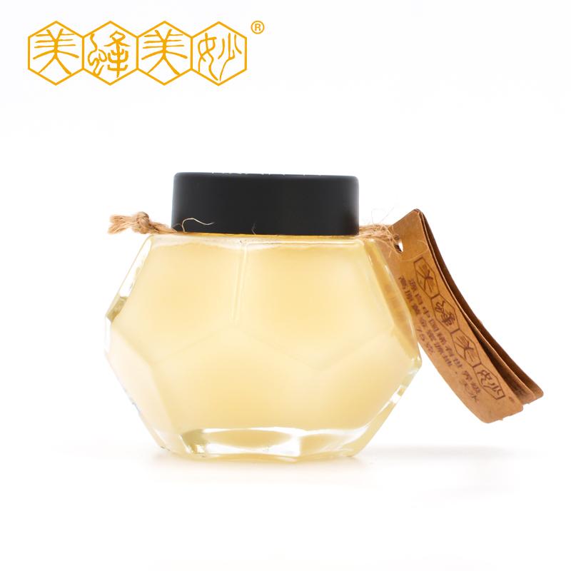 美蜂美妙 高原成熟结晶蜂蜜小瓶装 雪蜜75g  喜蜜试用装 满99包邮
