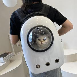 猫包太空舱宠物背包猫咪外出便携包狗包双肩包猫笼猫背包猫用品