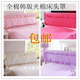 Korean quilted bed cover sets of special fabric bed headboards backrest can be customized