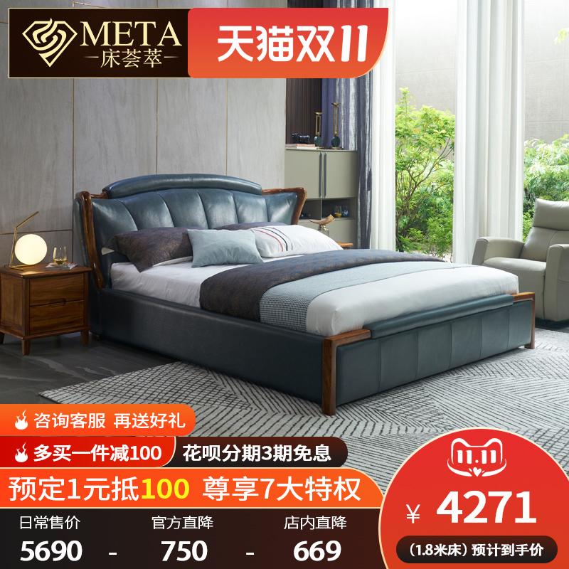 乌金木轻奢真皮床现代简约小户型双人主卧北欧实木1.8米1.5米婚床