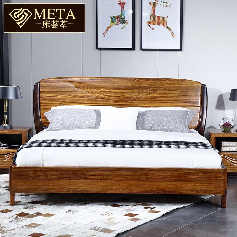 乌金木家具北欧实木床1.8米1.5米主卧新中式双人床现代简约经济型