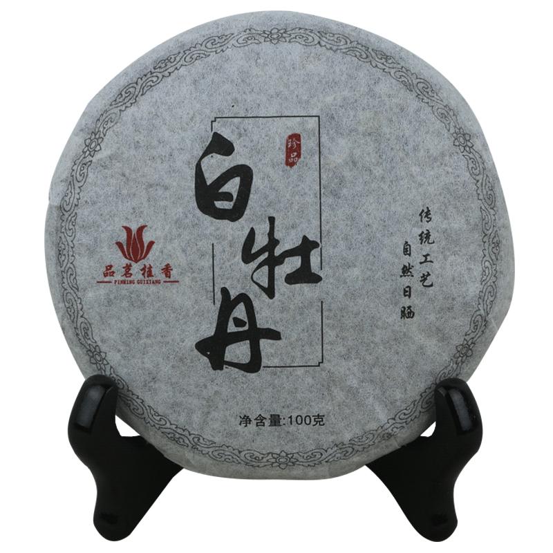 Чай Пай Му Тан Артикул 537939366981