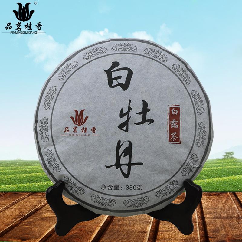 品茗桂香 高山白茶福鼎大白茶白牡丹饼2019白露茶-白茶(品茗桂香茶叶旗舰店仅售39.9元)