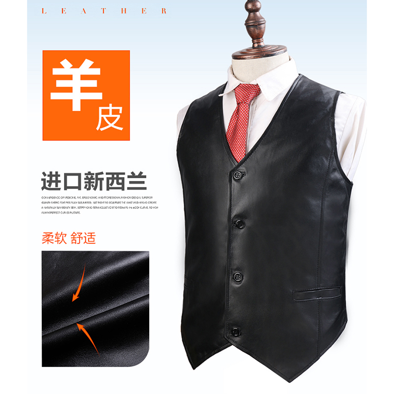 Autumn and winter leather vest mens middle-aged and old sheep skin single vest Haining vest slim fit suit leather jacket
