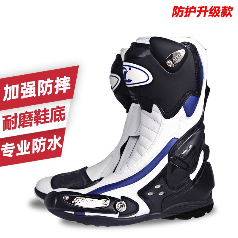 Обувь для мотоциклистов Артикул 36566507558