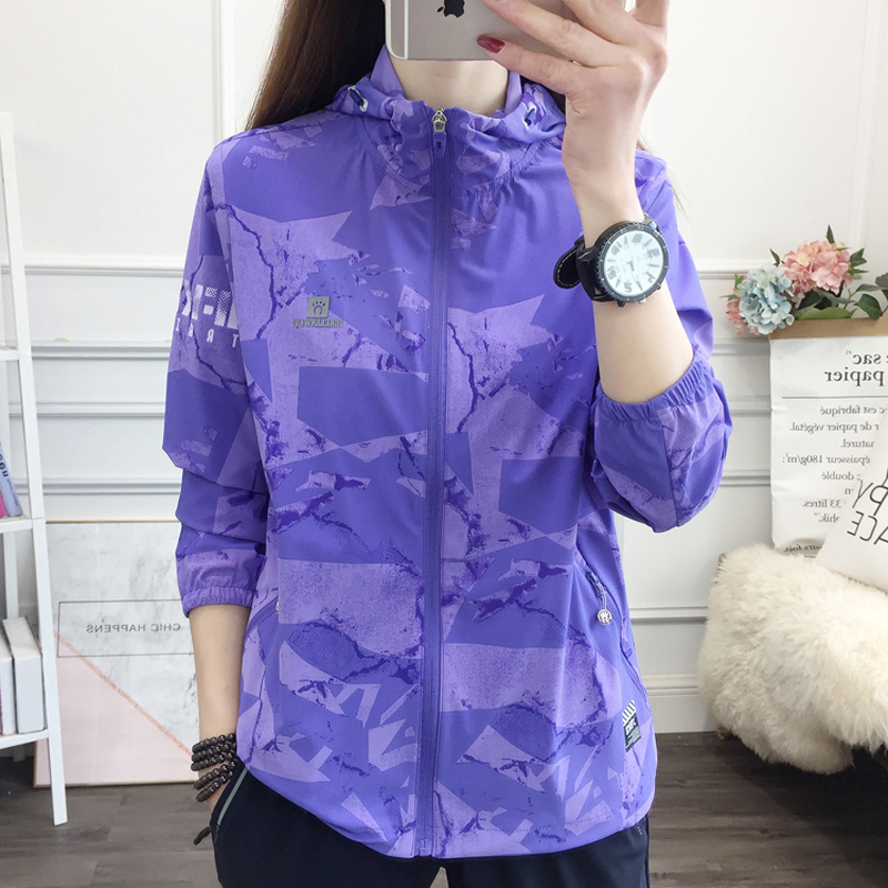 Summer outdoor sun protective clothing womens thin and breathable ice silk anti UV skin clothing sports windbreaker long sleeve coat