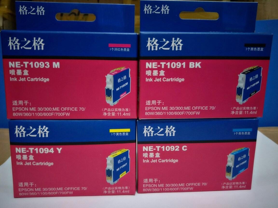 格之格T1091墨盒 适用爱普生ME30 me300 360 600F 650 me1100墨盒