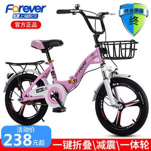 永久儿童自行车女孩6-7-8-9-15岁中大童学生男孩脚踏20寸折叠单车
