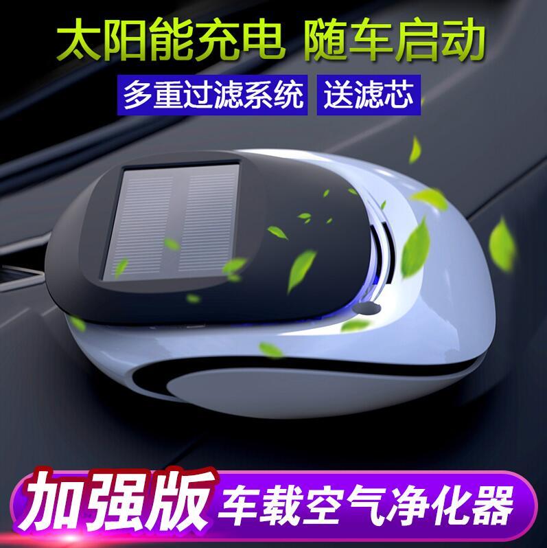 [金牌好数码空气净化,氧吧]车载加湿器空气汽车净化器喷雾活性炭车月销量0件仅售149元