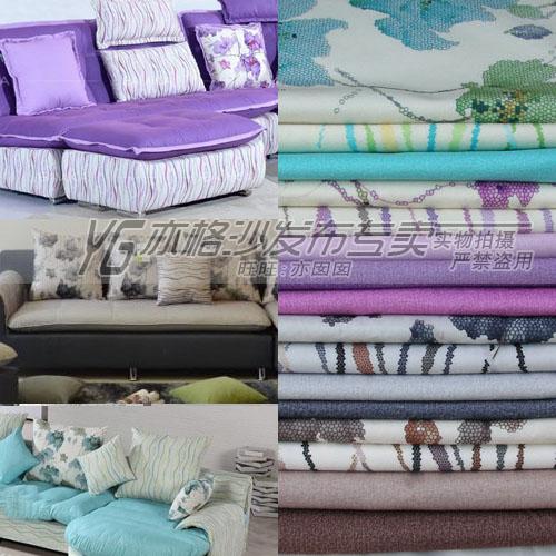 Размещать новые специальные ткани диван ткань диван, Обеденный стул Обложка ткань мягкая упаковка кровать Наволочка для подушки